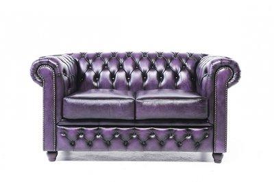 Chesterfield Origine 2-sièges Antique Violet | Garantie de 12 ans