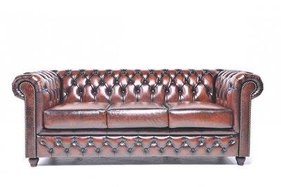 Chesterfield Origine 3-sièges Antique Brun | Garantie de 12 ans