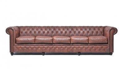 Chesterfield Vintage 5-sièges Brun | Garantie de 12 ans