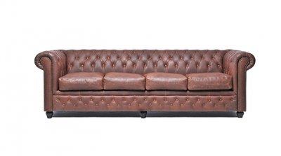 Chesterfield Vintage 4-sièges Brun   Garantie de 12 ans